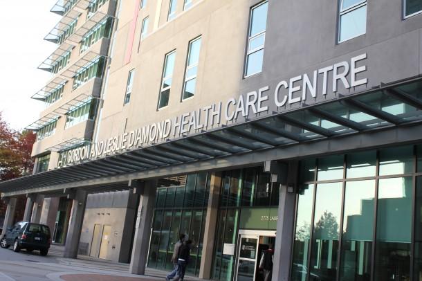 leslie diamond center, vancouver hospital