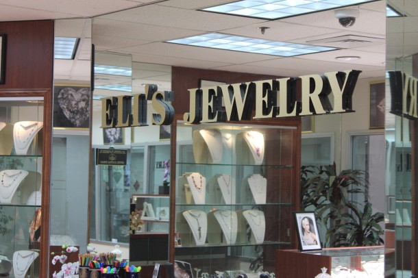 Eli's Jewelry in LA, Jewelry district