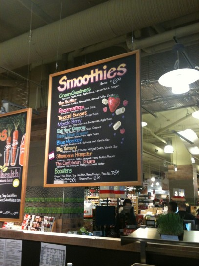WholeFoods Cambie
